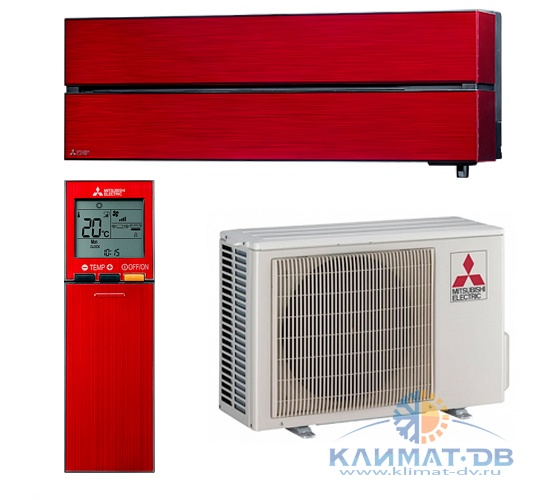 MITSUBISHI ELECTRIC MSZ-LN25VGR (RED)